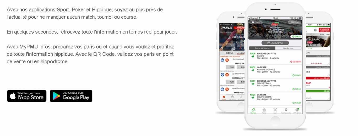 PMU mobile app